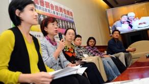 2013.11.19 本會出席立法院「婚姻平權民法修正公聽會」發言稿