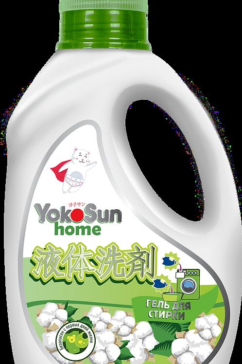 Гель для стирки YokoSun, Японский органический хлопок, 1л