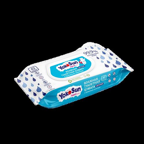 Детская влажная туалетная бумага YokoSun, 42 шт.