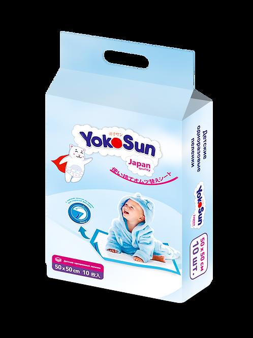 Детские одноразовые пеленки YokoSun с липкой лентой для фиксации, 50x50см 10шт