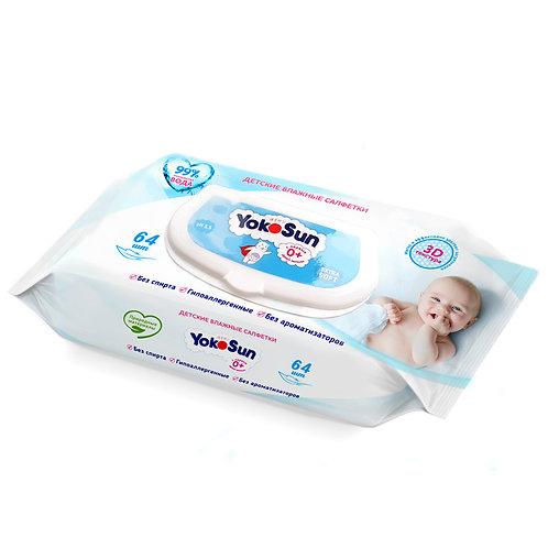 Детские влажные салфетки YokoSun, 64 шт.