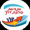 מנהיגות סמל VIP.png
