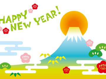 【年末年始のお知らせ】