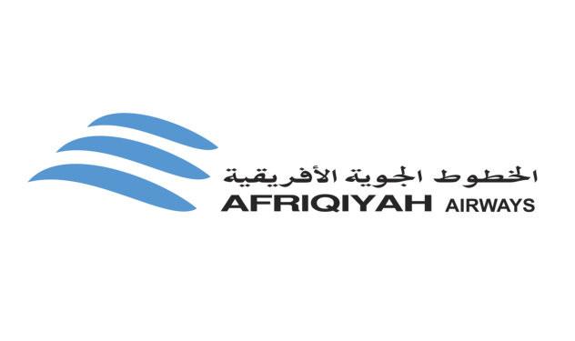 logo afriqiyah airways.jpg