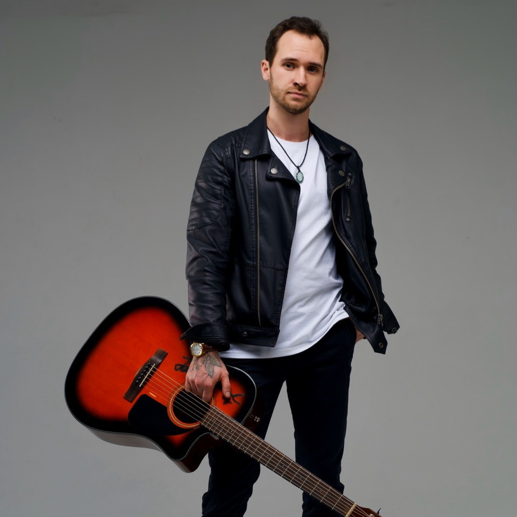 Гитарист на мероприятие