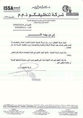 Manpower supplier in kuwait