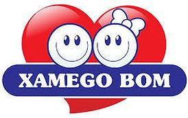 Xamego bom_Easy-Resize.com.jpg