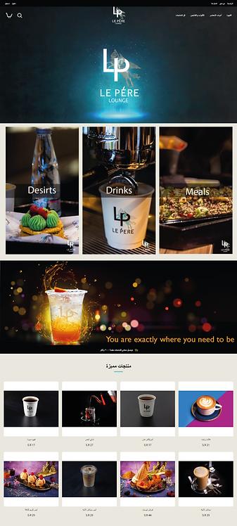 Lp-Lounge.png