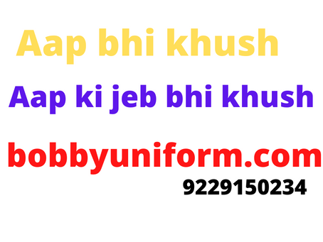 Search help to reach us