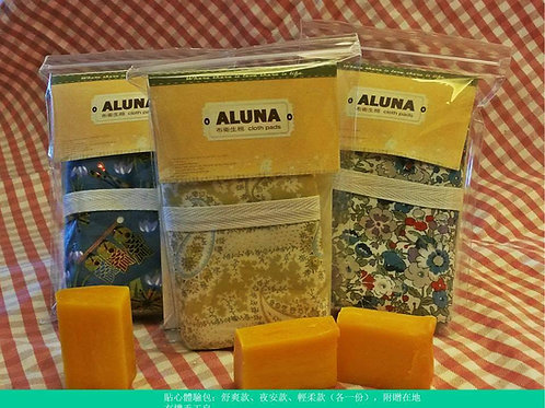 Aluna Trial Package: Comfy x1 +Overnight x1 + Softyx1+ Natural Hand Made Soap x1