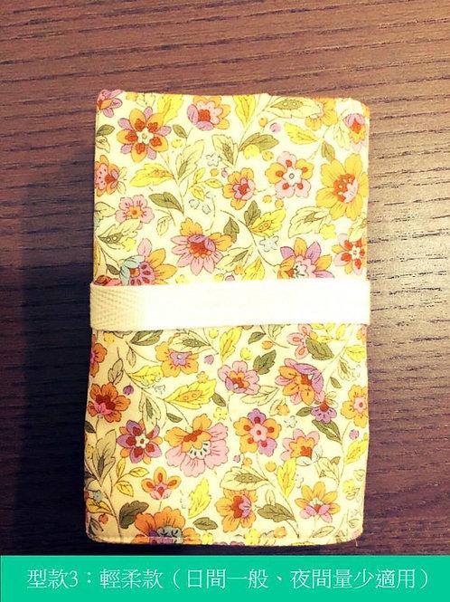 Aluna Cloth Pad: Softy 輕柔款