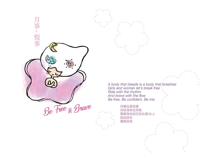 7 x 5 inches Booklet_09.jpg