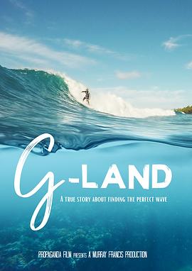 G-LAND.png