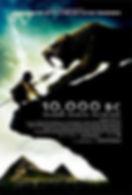 220px-Ten_thousand_b_c.jpg