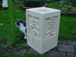 Japanese Bird Bath