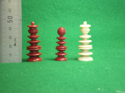 Replacement Chess Pieces