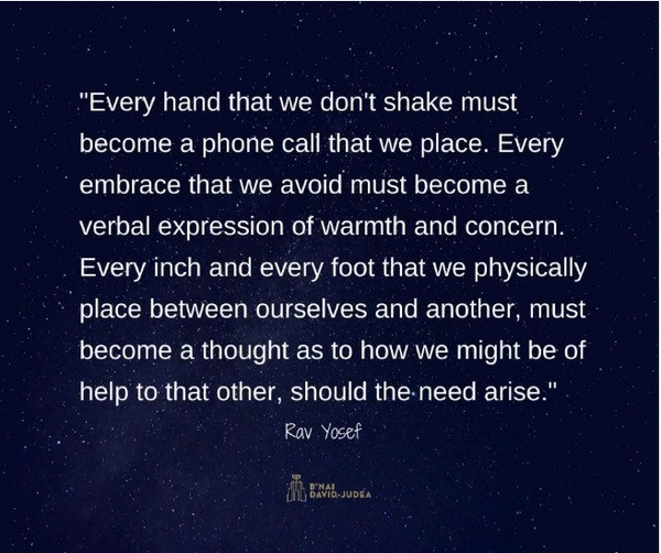 Rav Yosef handshake quote