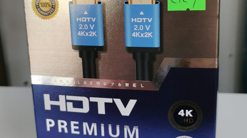 HDTV Premium
