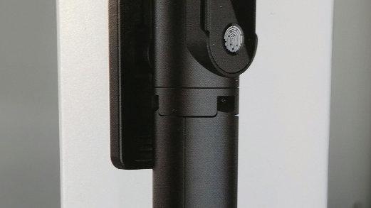 Earldom wireless mini live broadcast selfie stick