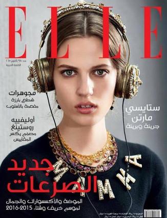 ELLE ARABIA