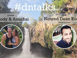נוודים דיגיטליים מדברים - #dntalks ep04