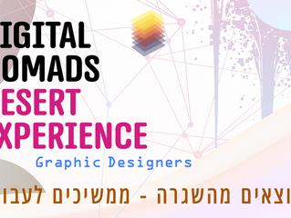 חוויה במדבר למעצבים גרפים - retreat ישראלי אמיתי