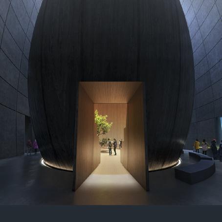 พิพิธภัณฑ์ความทรงจำของโลก