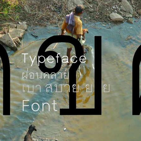SS Ponklai Font