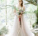 portrait of a beautiful bride. Wedding C