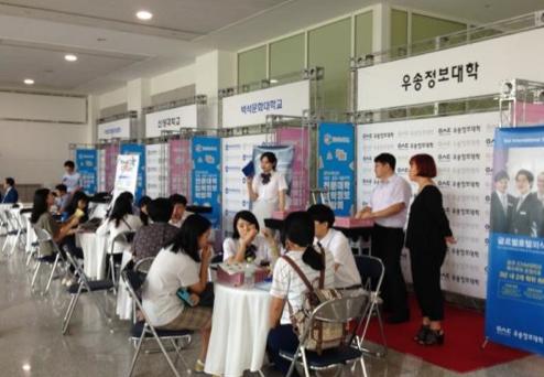 대전충청세종 전문대학 입학정보박람회 개최
