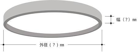 指輪サイズ.jpg