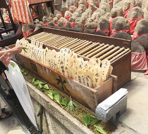 로쿠도 친노지(六道珍皇寺)의 무카에가네(迎え鐘)