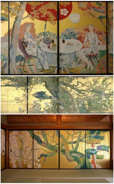 치샤쿠인(智積院)