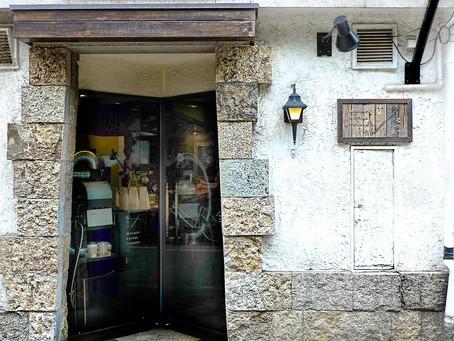 교토시내에 자리한 세련된 카페 「모노 아토 코히 로스타즈(Monoart coffee roasters)」