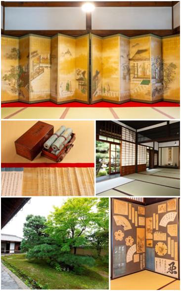 쇼코쿠지(相国寺)