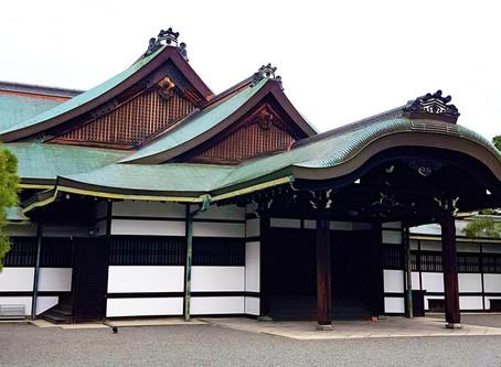 교토고쇼(京都御所)와 나란히 있는 황실의 궁궐, 센토고쇼(仙洞御所)