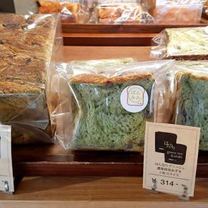 부드러운 식감의 데니쉬 식빵 전문점, 「교토 기온 보로니야(京都祇園ボロニヤ)」