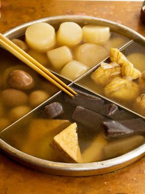 깊은 풍미의 맛국물을 자랑하는 오뎅전문점「우네노(うね乃)」