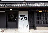 유메야카타 오이케