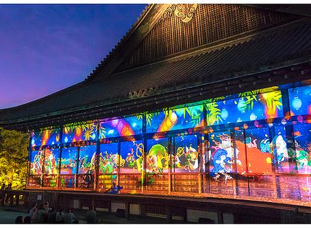 세계문화유산 니조성(二条城)의 하계 라이트업 2018ーDirected by NAKEDー