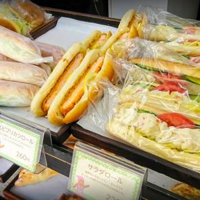 마루키 제빵소(まるき製パン所)
