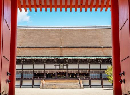 일본을 대표하는 왕실의 궁궐, 교토고쇼(京都御所)