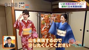 유메야카타 오이케점의 일본무용강좌가 아사히TV「캐스트(キャスト)」의 취재를 받았었어요!