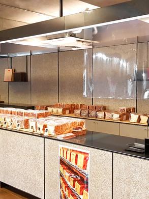 몽글몽글한 식감의 데니쉬 식빵 전문점, 「교토 기온 보로니야(京都祇園ボロニヤ)」