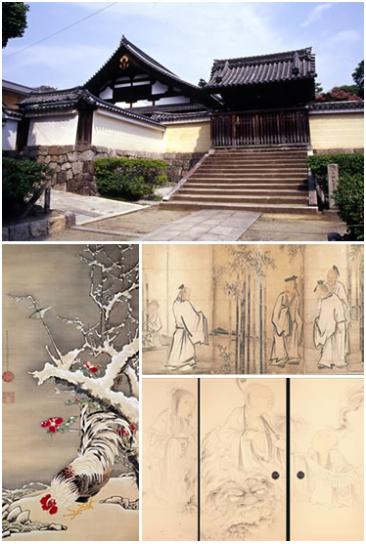 켄닌지(建仁寺)