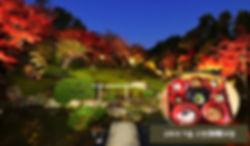 타이조인-페이지-사진3.jpg