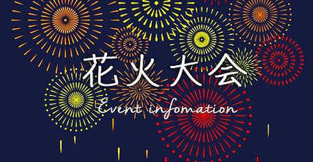 교토축제, 오사카축제