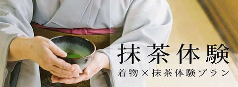 teaexperience.jpg