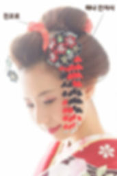 기모노헤어, 일본전통머리
