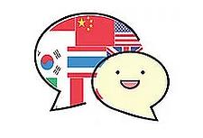 교토 기모노대여, 한국어